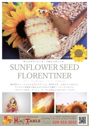 sunflowerseedflorentinerA4